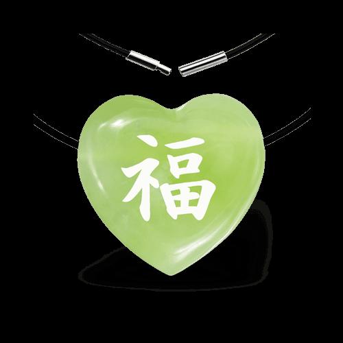 Herzkette Anhänger mit Gravur